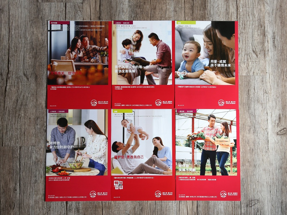 AIA Product Brochure