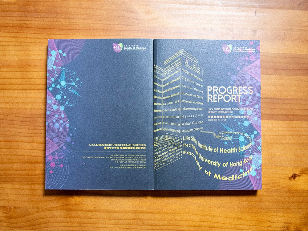 CUHK-Li Ka Shing Institute of Health Science-Annual Report